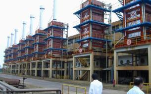 Foshan Power Plant