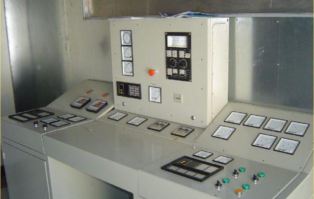 Gatsata Power plant