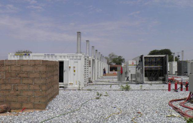 Komsilga - Rental power station